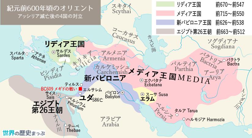 アッシリアの分裂